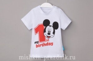 "Футболка ""My 1st Birthday"" 1-2 года / 86-92 см 54-2857"